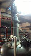 多功能高压釜设计,分散反应釜厂家