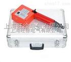 HD3406遥控型高压电缆安全刺扎器 测试仪器