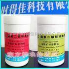 GBW(E)070143金精矿标准物质 Au含量:87.8g/t ,金精矿标准样品,金矿粉