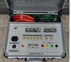 HKZR-3A直流电阻测试仪