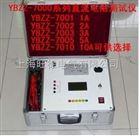 YBZZ-7002 2A直流电阻测试仪
