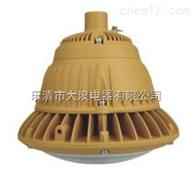 护栏式LED防爆灯50W-LED防爆弯杆灯60W