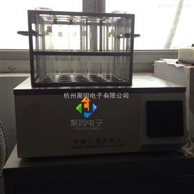 芜湖石墨消解炉厂家JT-XJY40、限量*