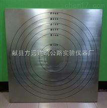 ZMS-T50型上海混凝土T50坍落扩展度测定仪、坍落扩展度价格