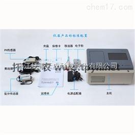 TPY-8ATPY-8A土壤肥料速测仪