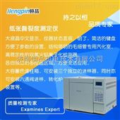 HP-GC-2060測量酒精含量的儀器氣相色譜儀廠家供貨