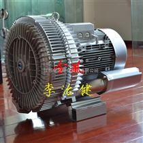 醫療送氧多葉輪高壓風機
