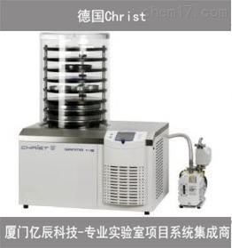 Gamma 1-16/2-16福建冻干机价格代理