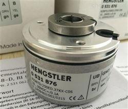 Hengstler亨士乐编码器低价销售