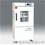 SY-550C泰斯特恒溫培養搖床 SY-550C-Z全現貨