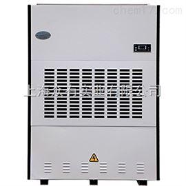 CFZ15BDL特价供应CFZ15BDL保鲜库用低温工业除湿器