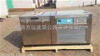 太原供应混凝土快速冻融试验箱、混凝土快速冻融试验箱价格