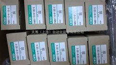 CKD电磁阀FAB51-10-6-12C-2