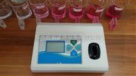 臺式臭氧檢測儀HY-616