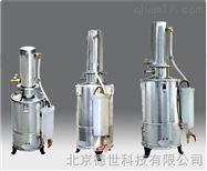 TT-98-III HS.Z11.20L泰斯特蒸餾水器TT-98-III HS.Z11.20L-參數價格表