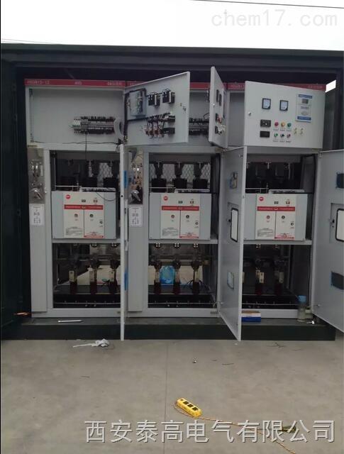 新型SRM16-12/24高压充气柜充气式开关柜*