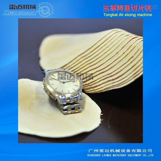 广东厂家东革阿里切片机产品详细介绍,大型中药材切片机多少钱一台?