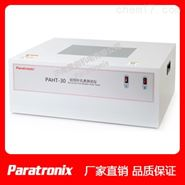 PAHT-30铝箔针孔度测试仪