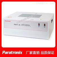 PAHT-30医药包装用 铝箔针孔度检测仪