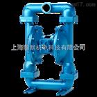 Sandpiper 2金属泵S20