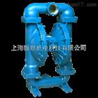 Sandpiper 3金属泵S30