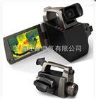 HY/CXA高清红外热成像仪