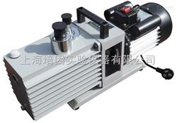 2XZS-2旋片式真空泵