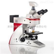 LEICA 徕卡金相显微镜DM4 M/DM6 M