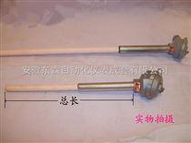 WRP-130贵金属热电偶