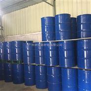 工厂销售桶装树脂气干剂TMPDE 200KG/桶 一吨起送
