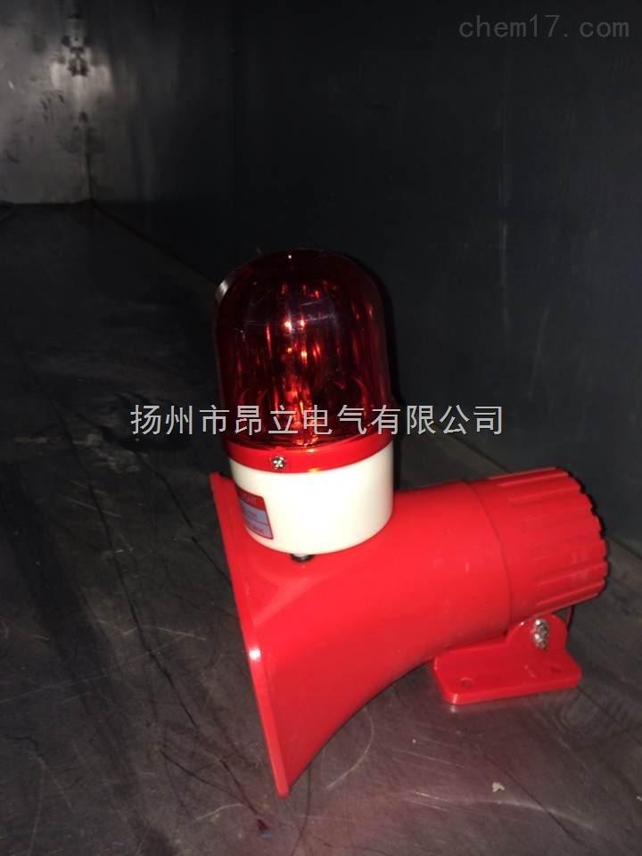 BC-3B天车报警器,一体化声光报警器