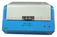 ROHS檢測儀EXF-180E