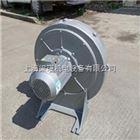 LK-802(1.5KW)宏丰鼓风机-HONGFENG鼓风机-中压鼓风机-宏丰风机