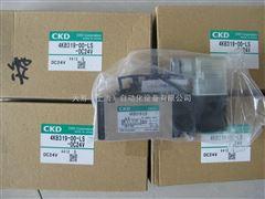CKD电磁阀4KB319-00-LS-DC24V
