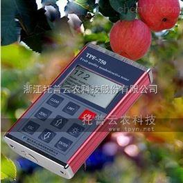 TPF-750水果无损测糖仪 水果品质无损检验仪 水果糖度无损检测仪