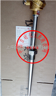 WRN-631锥形热电偶WRN-631锥形热电偶上海自动化仪表三厂