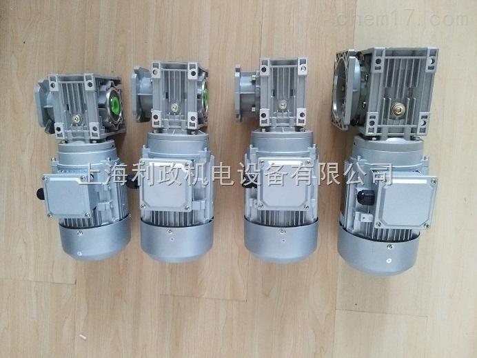 直销陶瓷机 印刷机上RV050蜗轮减速电机