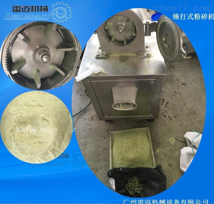 食用胡椒干辣椒桂皮超细粉碎机,广东哪里有水冷+风旋式不锈钢粉碎机卖?