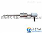 HJ/T 45-1999沥青烟采样器新标准沥青烟采样枪温度是多少