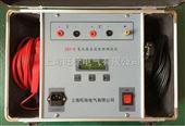 低价供应ZGY-5变压器直阻速测仪