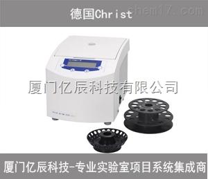 RVC 2-18 CDplus台式微型浓缩机