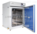DNP-9160BS隔水式培养箱
