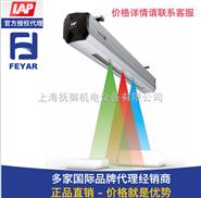LAP活动线激光 SERVOLASER Xpert动线激光器/二极管