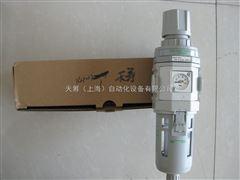 CKD调压过滤器W3000-8-W