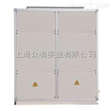 上海众有-别墅用节能环保风冷热泵空调机组