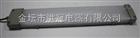 BAY85防爆高效节能LED荧光灯
