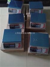 ACS-C(AE)批发销售ACS-C(AE)-6kg英展电子称 苏州应展ACS-7.5kg电子天平