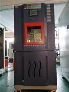 线路板测试专用高低温湿热试验箱