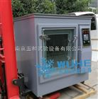 SO2-300GB 9789-2008二氧化硫试验箱标准 免费