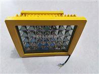 防爆LED免维护照明灯价格